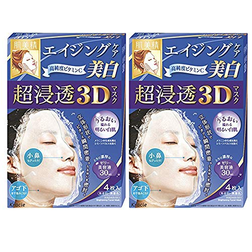 KRACIE Hadabisei Super Moisturizing 3D Facial Mask Brightening Sheets, (4 Count 2 packs) & ORIGINAL oil absorbing sheets by Gift Japan