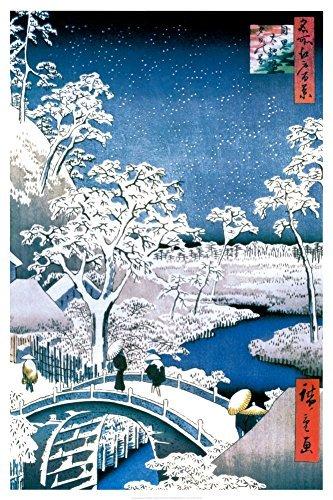 Utagawa Hiroshige Meguro Drum Bridge Art Print Poster 24x36 inch