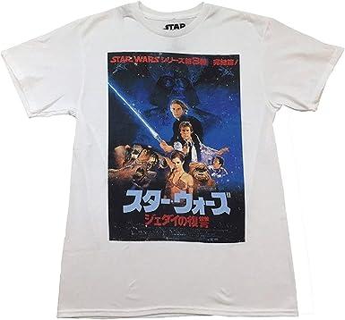 Star Wars Men/'s T-Shirt Star Wars Return of the Jedi