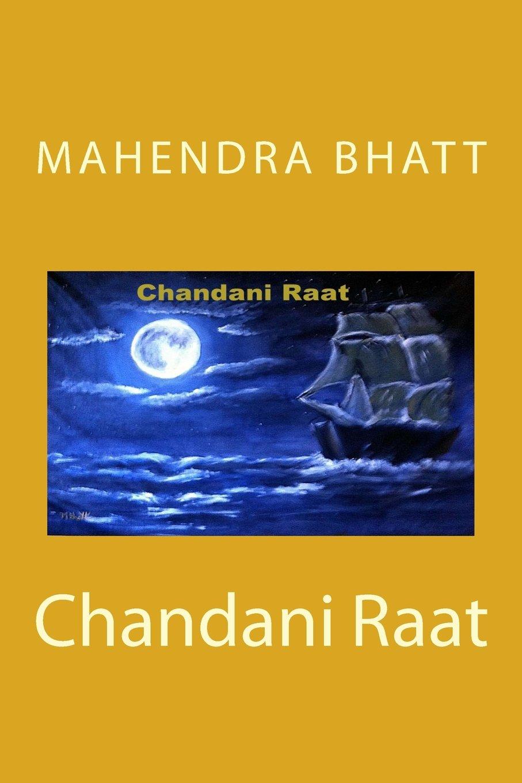Download Chandani Raat (Gujarati Edition) pdf epub