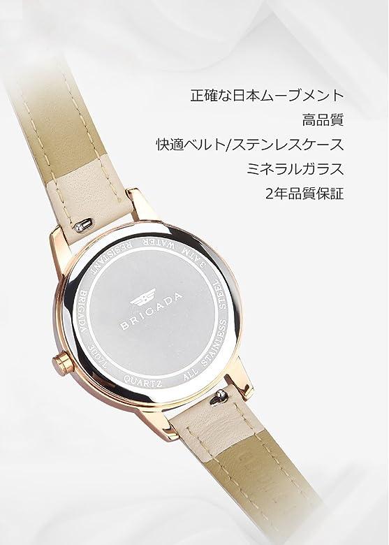 8a2c854e6e7c BRIGADA 高級 時計 レディース ブランド 人気、ベージュ 可愛い ファッション 腕時計 レディース ブランド 人気、自分