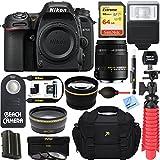 Nikon D7500 20.9MP DX-Format 4K Ultra HD Digital SLR Camera Body + Sigma 18-250mm F3.5-6.3 DC OS HSM Macro Lens Accessory Bundle (Sigma 18-250mm Accessory Kit)