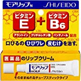 E21 Japan Shiseido Medicated E+B6 MOLIP Lip Balm Treatment Cream 8g