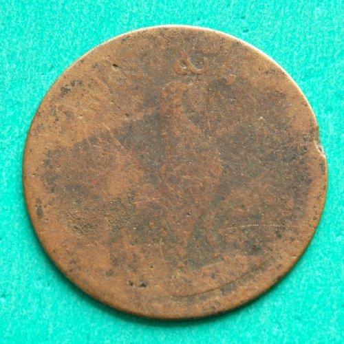 (British East Indies Malaya Peninsula, Malacca Colonial Rooster 1 Copper Keping 1237 AH Tanah Melayu (Jawi script: تانه ملايو) Token Coin (Malaysia - Singapore Merchant Token Coin) #6)