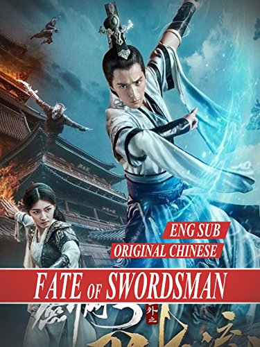 F   Te Of Sw   Rdsman  Eng Sub  Original Chinese