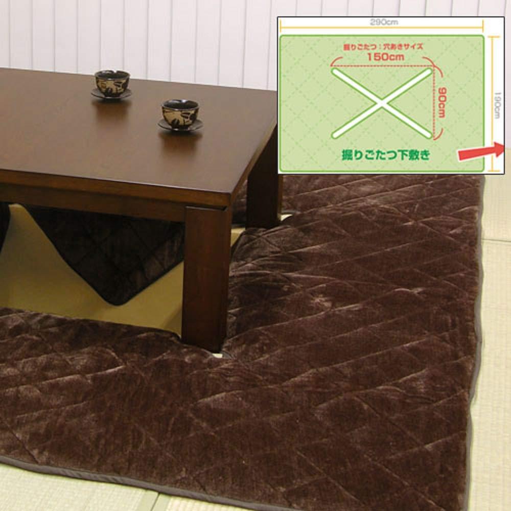 メーカー直販 掘りごたつ用 ボアこたつ下敷き(無地) 大判長方形 190×290cm(穴部分150×90cm) ブラウン  ブラウン B0094BPX8A
