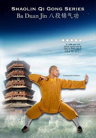 Amazon com: Shaolin Qi Gong : Ba Duan Jin: Shifu Sal Redner