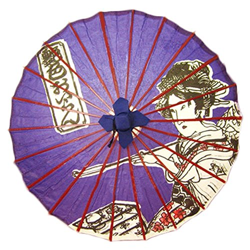 George Jimmy Non-Waterproof Handmade Japanese Oil Paper Umbrella Restaurant Decorated Umbrella #40
