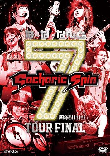 Gacharic Spin / な・な・なんと7周年!!!!!TOUR FINAL [通常版]