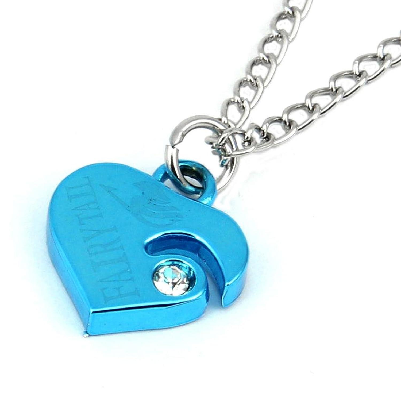 Amazon Cosplay Fairy Tail LOVE Necklace Pendant Heart Figure
