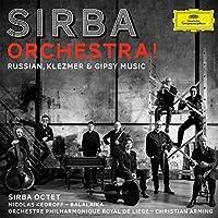 Sirba Orchestra! (CD Digipack - Tirage Limité)