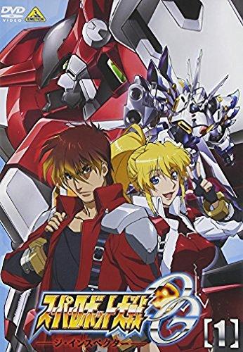 Super Robot Wars OG - The Inspector - #1 [Japan Import]