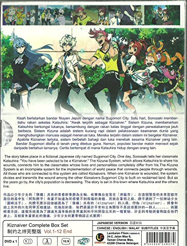 KIZNAIVER - COMPLETE TV SERIES DVD BOX SET ( 1-12 EPISODES)
