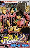 アイシールド21 30 (ジャンプコミックス)
