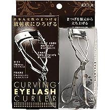Koji Curving Eyelash Curler 2012