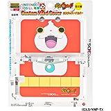 妖怪ウォッチ NINTENDO 3DS LL専用 カスタムハードカバー ジバニャンVer.