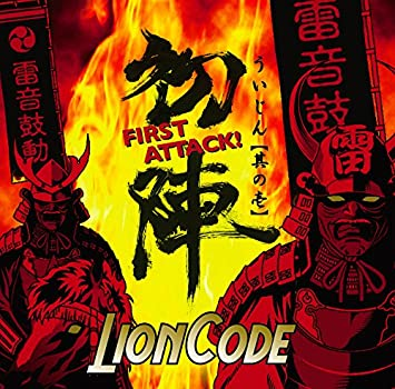 Amazon   初陣 - First attack -...
