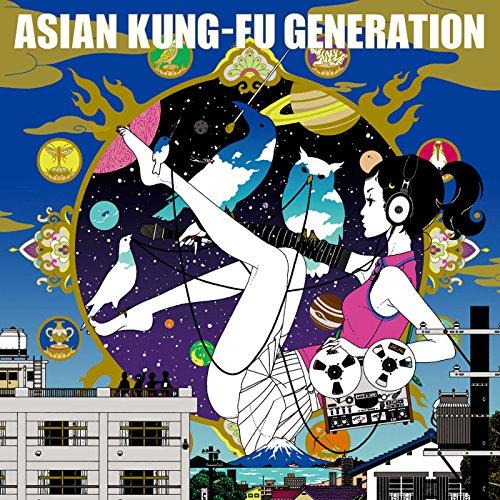 Rewrite asian kung-fu