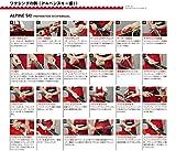 Swix CH8X Red Wax, 60g