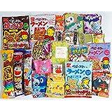 Assorted Japanese Candy Snack Ramune Chocolate Bundle 20 pieces + Konpeito of Nanohana 50g