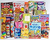 Assorted Japanese Candy Snack Ramune Chocolate Bundle 20 pieces + Konpeito of Nanohana 50g
