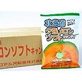 北海道 夕張メロンソフトキャンディ 105g 10袋 セット