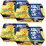 Reputation Shop Fried Noodles Salt Taste 3.7oz 4pcs Japanese Instant Noodle Myojo Yakisoba Ninjapo