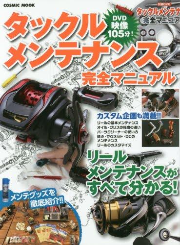 コスミック出版の商品画像
