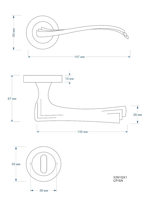 T/ürgriff f/ür Zimmert/üren T/ürbeschl/äge Innent/üren Holzt/üren X261QX1 CP//SN PZ - Profilzylinder