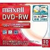 maxell 録画用DVD-RW 標準120分 1-2倍速 ワイドプリンタブルホワイト 1枚ずつ5mmプラケース入 DW120WPA.10S