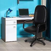Adore Max Office Classic Suni Deri Yönetici Koltuğu MXY180DS