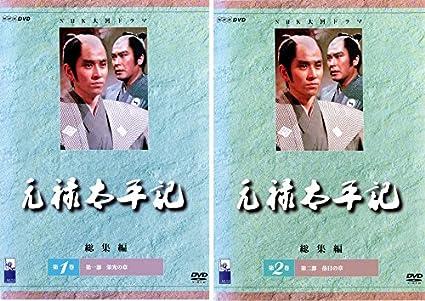 Amazon.co.jp | NHK大河ドラマ ...