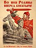 PROPAGANDA WAR WWII SOVIET USSR RED ARMY HERO FORWARD IVAN SOLDIER NEW FINE ART PRINT POSTER PICTURE 30x40 CMS CC4118