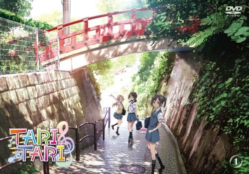 Animation - Tari Tari Vol.1 [Japan DVD] PCBG-52081