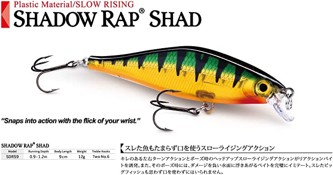 Rapala Shadow Rap Shad Fishing lure BRAND NEW 9cm// 11g SDRS09 Various colors