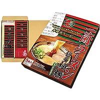 "Japanese populer Ramen ""ICHIRAN"" instant noodles tonkotsu 5 meals(Japan Import)"