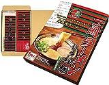#7: Japanese populer Ramen