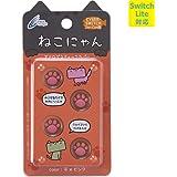 【Switch Lite対応】 CYBER ・ アナログスティックカバー ねこにゃん ( SWITCH Joy-Con 用) 茶Xピンク - Switch