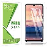 Miitech OUKITEL C15 PRO ガラスフィルム 【2枚セット】 2.5D 超薄型 日本旭硝子素材 高透過率 硬度9H 飛散防止 OUKITEL C15 PRO 液晶保護フィルム