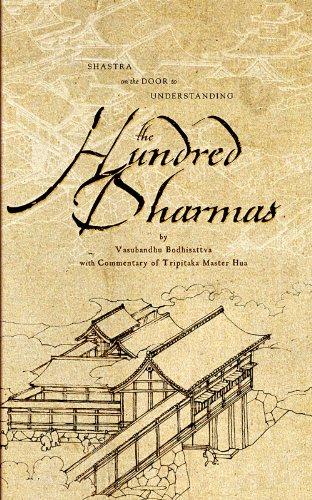Shastra on the Door to Understanding the Hundred Dharmas