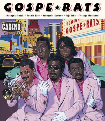 GOSPE★RATS Live in SOUL POWER 2006 & Video Clips [Blu-ray]