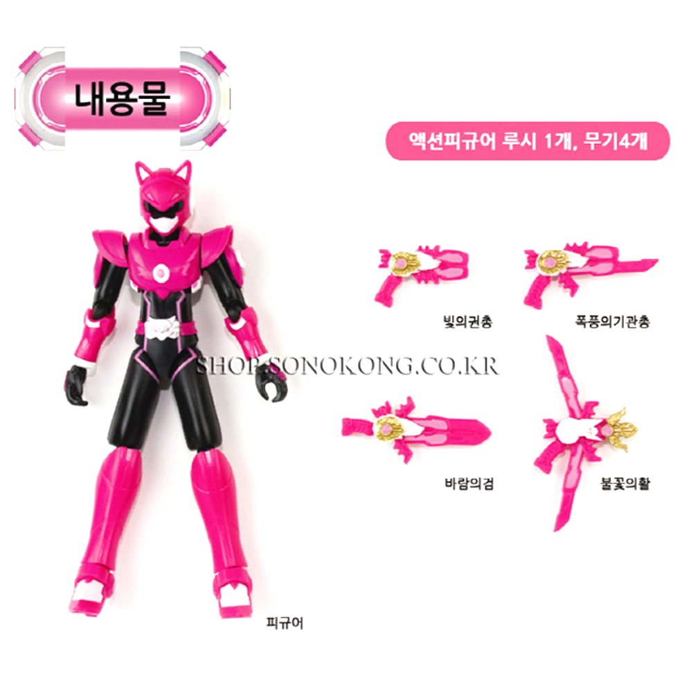 MiniForce X Action Figure 4pcs Volt Sammy Lucy Max Korean Original Bolt
