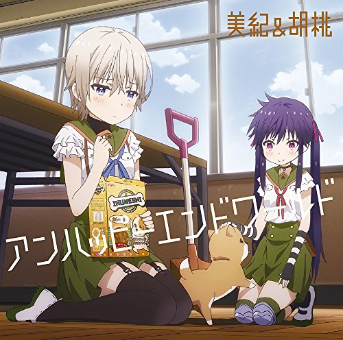 GAKKOU GURASHI! CHARACTER SONG 4