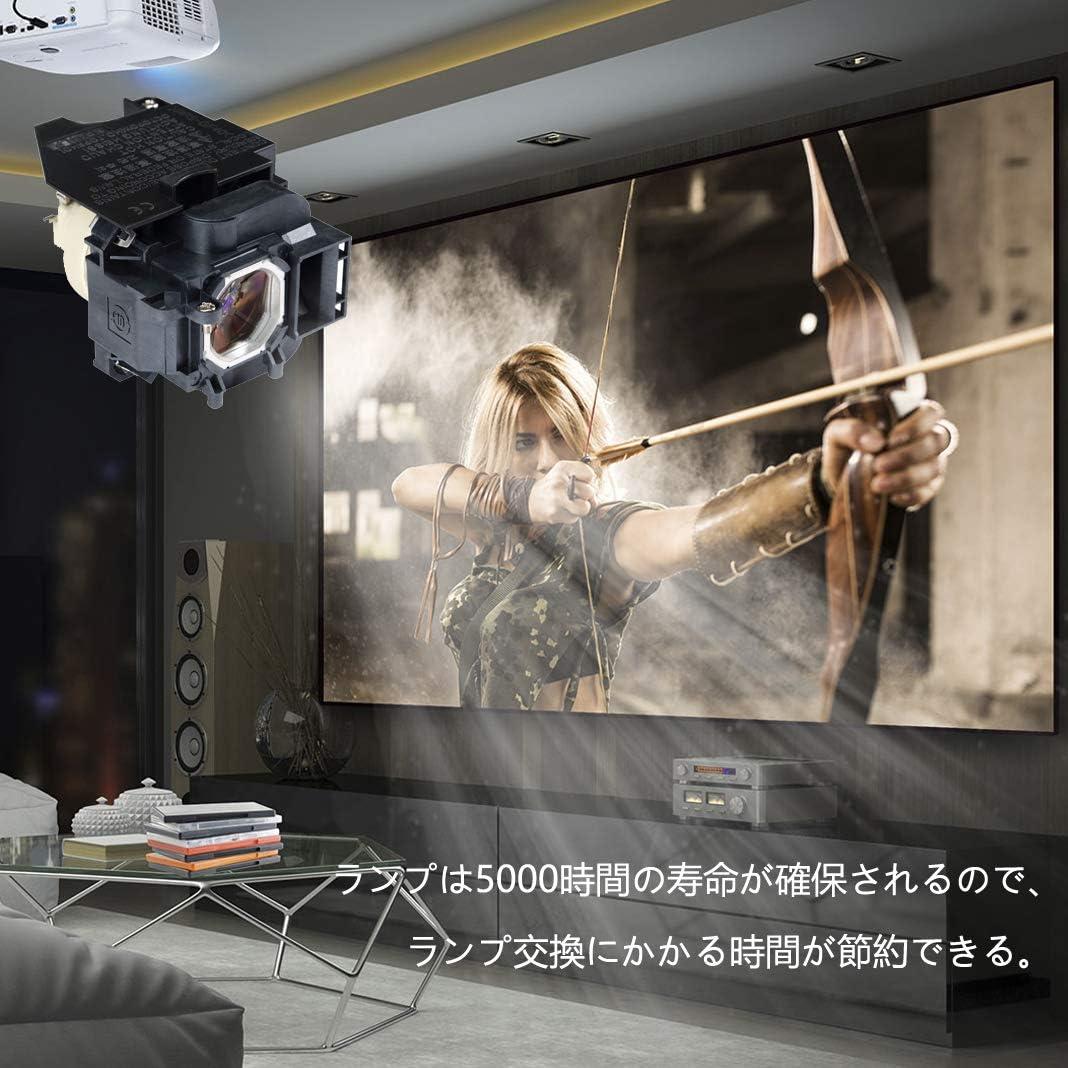 Rich Lighting プロジェクター 交換用 ランプ NP44LP NEC 日本電気 NP-P554UJL NP-P554WJL NP-P474WJL NP-P604XJL 対応 (180日保証)