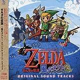 Zelda No Densetsu: Kaze No Tact [Importado]