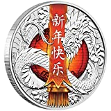 2017 TV CHINESE NEW YEAR DRAGON 1oz Proof Silver Coin $1 Brilliant Uncirculated