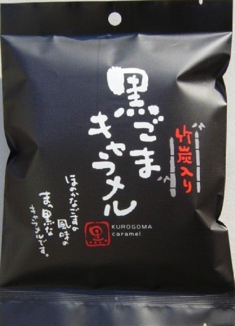 confiter?a NichiKuni de s?samo negro caramelo bolsas 130gX12: Amazon.es: Alimentación y bebidas
