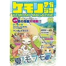 KEMONO MAGAZINE Vol2 (Japanese Edition)