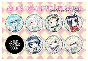 DRAMAtical Murder Game Anime Button Pin Accessory (Aoba, Noiz, Clear, Ren, Koujaku, Trip, Virus) (All)