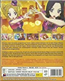 AIKATSU ! (SEASON 4) - COMPLETE TV SERIES DVD BOX SET (1-26 EPISODES)